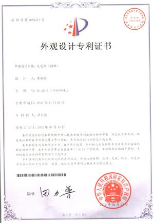 anhuigusheng
