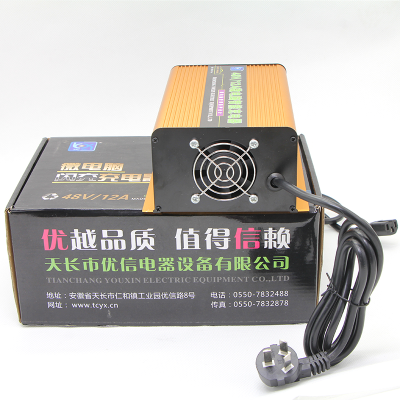 Cost Effective Durable Car Battery Charger